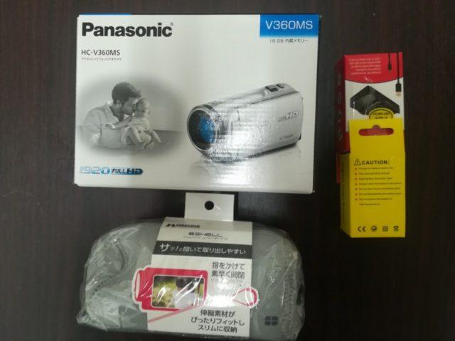 V360MSとバッテリーとケース、 充電器を格安価格でGet【30,418円也!】