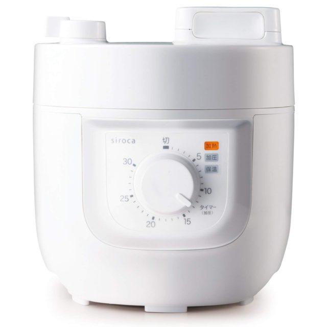 電気圧力鍋シロカ(siroca)口コミ!価格以上の価値がある理由とは?