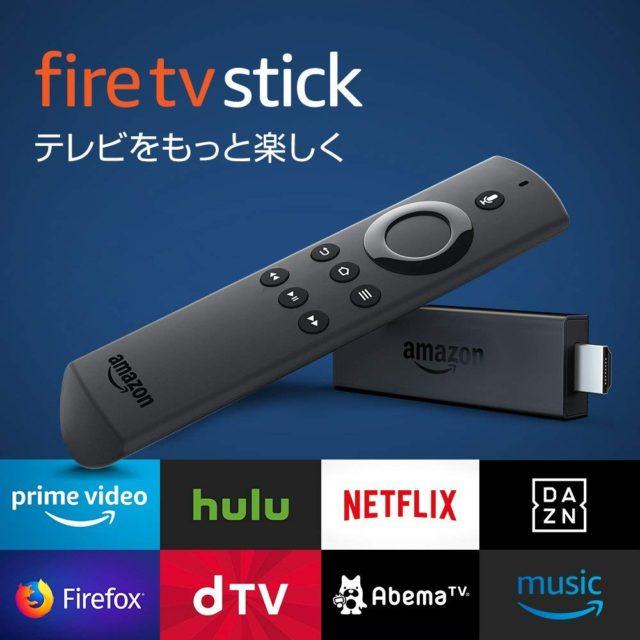 DAZNをテレビで見る方法はfire tv stickが色々と最強な理由