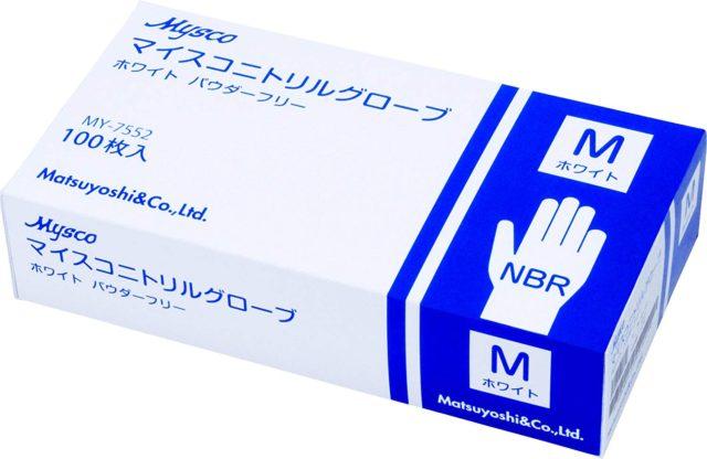 使い捨て手袋は100均よりも二トリルが絶対にいい!本音レビュー