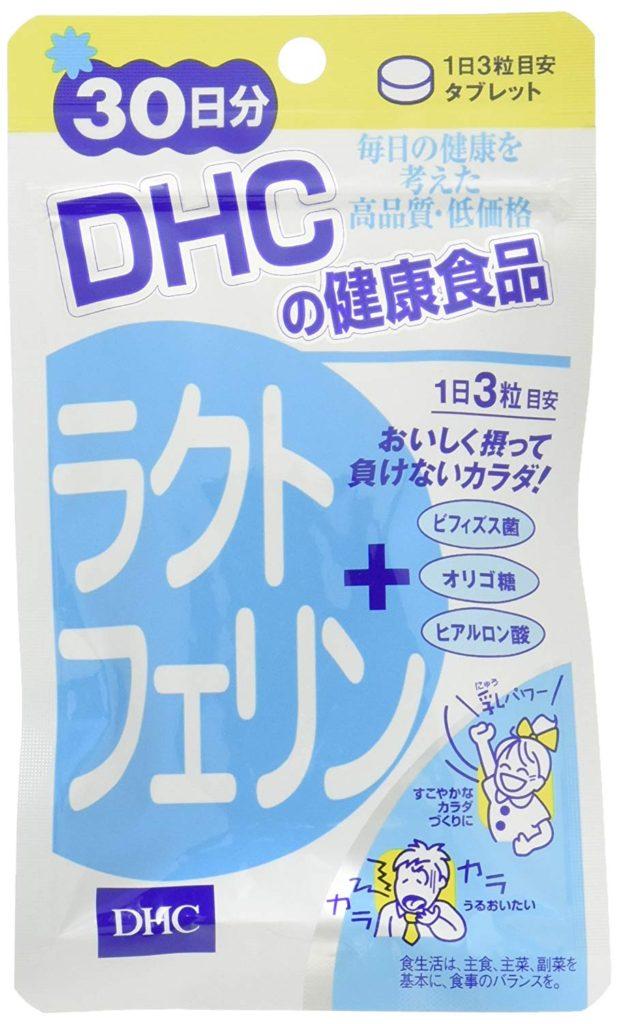 ラクトフェリンサプリはDHCをアマゾンで買うのがベスト!な理由とは?